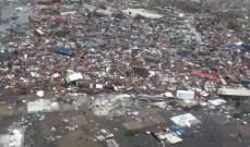 """ارتفاع عدد ضحايا إعصار """"دوريان"""" في جزر الباهاما إلى 20 شخصا"""