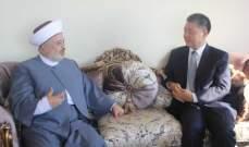 السفير الصيني في لبنان زار منسق عام جبهة العمل الإسلامي في لبنان