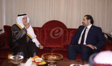 الحريري: علاقة لبنان مع السعودية أكبر من أن تمس وأعمق من أن يُنال منه