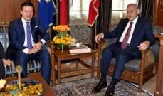 بري: سأثير موضوع الاعتداءات الإسرائيلية على البلوك 9 مع الرئيس الفرنسي