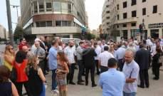 اعتصام للاساتذة المتفرغين في الجامعة اللبنانية في بئر حسن