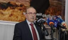 """الاخبار: الناشف يستقيل من رئاسة الحزب """"القومي"""" اليوم"""