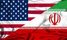 الإدارة الأميركية للملاحة البحرية تحذر السفن التجارية من هجمات إيرانية محتملة