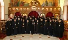 مطارنة لبنان للروم الملكيين الكاثوليك دعوا الى الإسراع في تأليف الحكومة