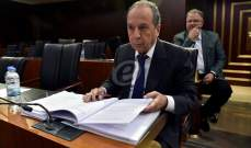 السيد: الحريري يرفض ترؤّس حكومة تكنوسياسية لكنه يقبل بتسمية رئيسها
