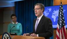 مسؤول أميركي: تفشي كورونا أدى إلى تفاقم أوضاع الأقليات الدينية في العالم