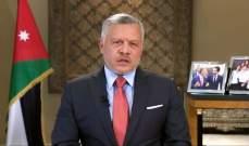 ملك الأردن أكد لرئيس إسرائيل أهمية العمل لتحقيق السلام الشامل على أساس حل الدولتين