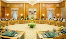 حكومة السعودية: بلادنا حريصة على الإسهام برفع المعاناة عن شعب السودان