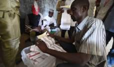مراكز الاقتراع في الانتخابات العامة في نيجيريا أغلقت أبوابها