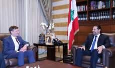 الحريري يلتقي هيل ويتركز البحث على مجمل التطورات في لبنان والمنطقة