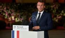 الجمهورية: الجهد الفرنسي قائم والحكومة قد تولد خلال ساعات