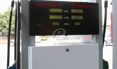 ارتفاع سعر صفيحتي البنزين 400 ليرة والديزل 200 ليرة