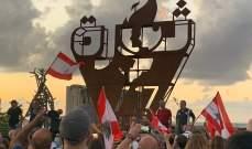 إضاءة شعلة 17 تشرين قرب مرفأ بيروت