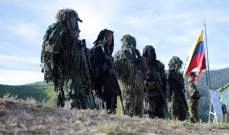 الدفاع الفنزويلية:قتلى وجرحى من الجيش باشتباكات على الحدود مع كولومبيا