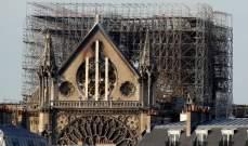 احياء أول قداس في كاتدرائية نوتردام بباريس السبت بعد شهرين على الحريق
