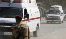 اشتباكات بين متظاهرين وقوى الأمن قرب ساحة التحرير وسط بغداد