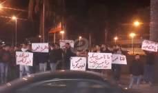 التحكم المروري: قطع الطريق عند مستديرة المرج الميناء طرابلس
