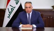 الكاظمي حذر من استغلال فتوى السيستاني بمشاريع غير وطنية: الحكومة تعمل على تفكيك الأزمات