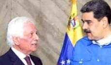 مادورو: الشعب السوري الذي انتصر بقيادته وجيشه على الإرهاب يستحق السلام