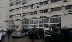 النشرة: فشل اعتصام المحامين أمام قصر العدل في زحلة احتجاجا على قرارات وزير العدل