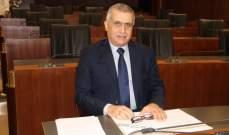 طرابلسي: نحن مع التدقيق الجنائي وسيحصل لا محالة ان لم يبدأ من لبنان فسيبدأ من الخارج