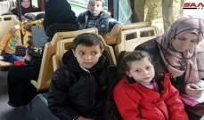 سانا: عودة عشرات العائلات السورية المهجرة من لبنان