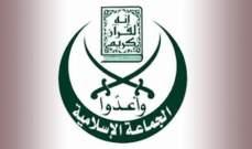 الجماعة الاسلامية طرابلس: على الدولة ايضاح تبعية القمة الجبلية المختلف عليها في الشمال