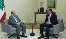 النشرة: الحريري يلتقي الرئيس عون قبيل جلسة مجلس الوزراء