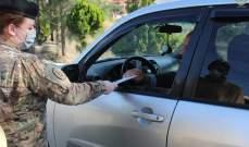 الجيش وزع 5 آلاف كمامة طبية على المدنيين للوقاية من فيروس كورونا
