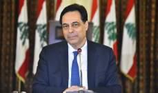 الرئيس حسّان دياب والشاعر حسّان بن ثابت