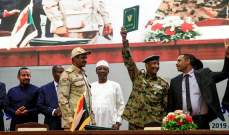 البرهان: الثورة السودانية حققت أهدافها بجهد الشعب