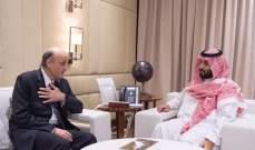 مصدر قريب من القوات للديار: مساع سعودية تبذل لأن يكون العام 2018 عام الحلول