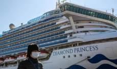 غوليكوفا: تم إجلاء 8 مواطنين روس من السفينة الخاضعة للحجر الصحي باليابان