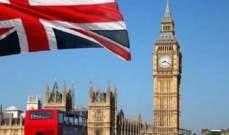 الحكومة البريطانية تعلق إصدار تراخيص تصدير الأسلحة إلى السعودية