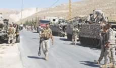 الجيش عثر على عبوتين مجهزتين من مخلفات داعش في جرود عرسال