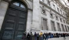 بدء تطبيق القيود على العملات الأجنبية في الأرجنتين