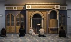 أول مسجد رسمي في أثينا فتح أبوابه أمام عدد صغير من المصلين بسبب كورونا