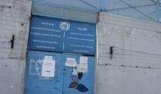 النشرة: إقفال جميع مدارس الاونروا في مخيم عين الحلوة احتجاجا على تقليص الخدمات