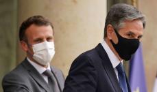 الرئاسة الفرنسية: ماكرون بحث مع بلينكن العلاقات الثنائية بين البلدين