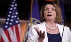 بيلوسي: تعزيز أمن الكونغرس ضرورة ضد عدو الداخل
