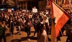 اعتصام في ساحة الشهداء بعنوان أحد استرجاع الأموال المنهوبة