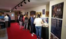 المعهد الفني الانطوني في الدكوانة أحيا اليوم العالمي للكتاب بافتتاح معرض للكتب الفنية