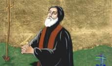 ذخائر القديس مارون استقبلت في ادلايد الاسترالية