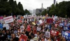 احتجاجات في طوكيو رفضاً لتشريع يسمح للجيش بالقتال في الخارج