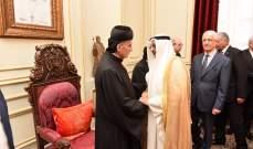 وفد من السفراء العرب زار الراعي معزيا بوفاة صفير: خسارة لمشرقنا العربي