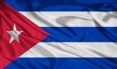خارجية كوبا: مسؤولون أميركيون ضغطوا على بوليفيا لتتجعل العلاقات تتدهور مع بلادنا