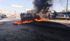 النشرة: قطع الطريق عند مفرق بريتال بالإطارات المشتعلة على الخطين