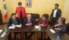 سرحان أطلق مبادرة المساعدة القانونية المجانية في وزارة العدل