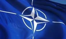 """""""حلف شمال الأطلسي"""": مقتل جندي أميركي في تفجير بالعاصمة الأفغانبة كابول"""