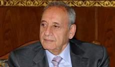 بري نعى البطريرك صفير: مثله كمثل الإمام موسى الصدر